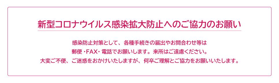神奈川 県 の コロナ 感染 者